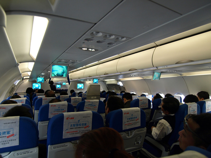 http://carst.smugmug.com/Flights-and-Airplanes/2012-12-03-1-Shanghai-Peking/i-HjJCd2P/0/L/20121203-070934-L.jpg