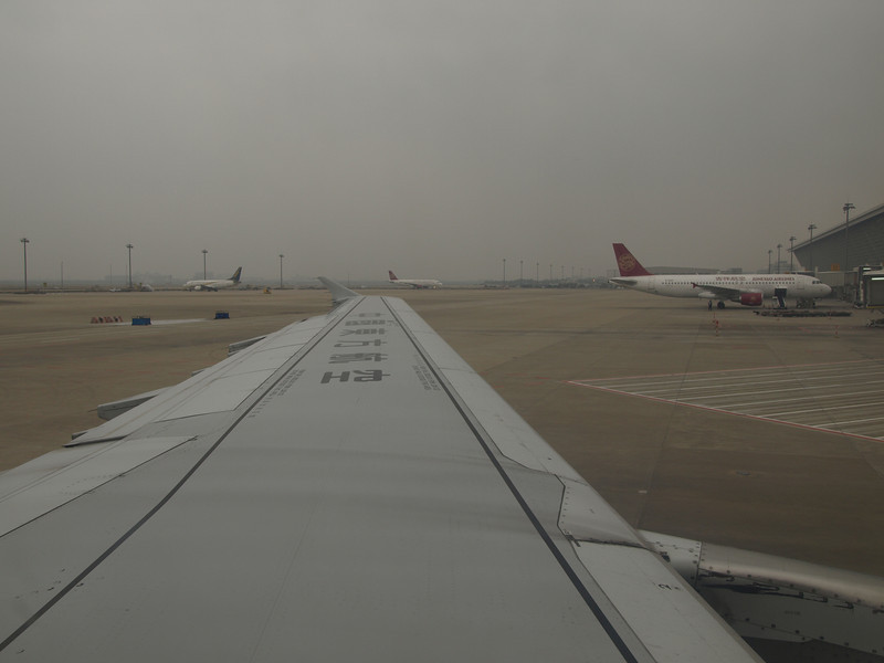 http://carst.smugmug.com/Flights-and-Airplanes/2012-12-03-1-Shanghai-Peking/i-TwZbfDd/0/L/20121203-071048-L.jpg