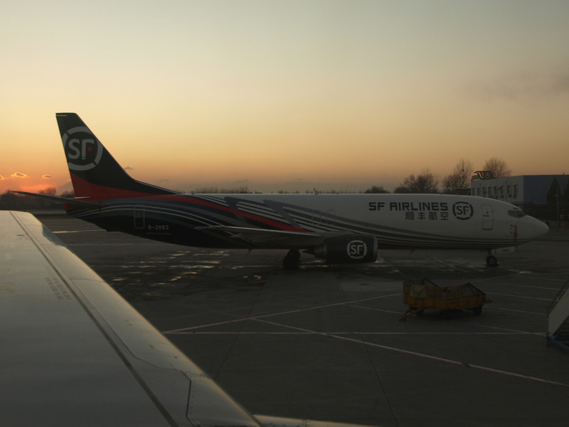 http://carst.smugmug.com/Flights-and-Airplanes/2012-12-03-1-Shanghai-Peking/i-cZN49Gj/0/L/20121203-094728-L.jpg