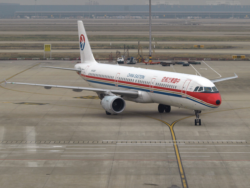 http://carst.smugmug.com/Flights-and-Airplanes/2012-12-03-1-Shanghai-Peking/i-k8X2rpR/0/L/20121203-062324-L.jpg