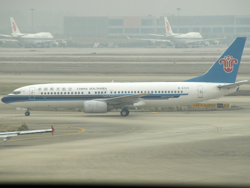 http://carst.smugmug.com/Flights-and-Airplanes/2012-12-03-1-Shanghai-Peking/i-znLm85V/0/L/20121203-060754-L.jpg