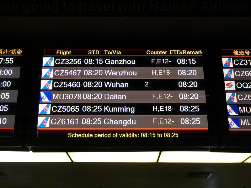 http://carst.smugmug.com/Flights-and-Airplanes/2012-12-06-1-Peking-Kunming/i-GFZz67q/0/L/20121205-232630-L.jpg