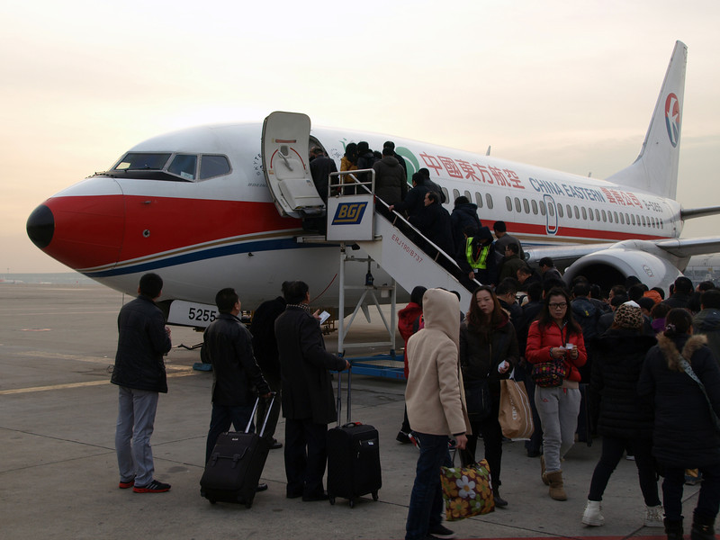 http://carst.smugmug.com/Flights-and-Airplanes/2012-12-06-1-Peking-Kunming/i-ZKbFZXN/0/L/20121206-011200-L.jpg