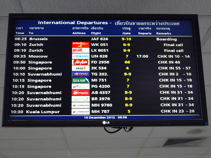 http://carst.smugmug.com/Flights-and-Airplanes/2012-12-16-1-Phuket-Bangkok/i-Z5fgGQW/0/L/20121216-030112-L.jpg